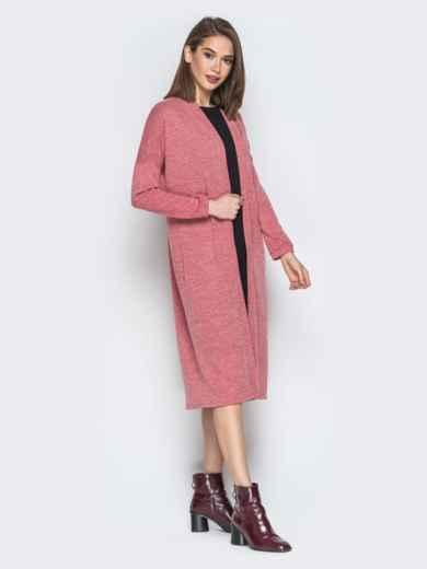 Розовый комплект из платья-футляр и oversize кардигана - 19874, фото 2 – интернет-магазин Dressa