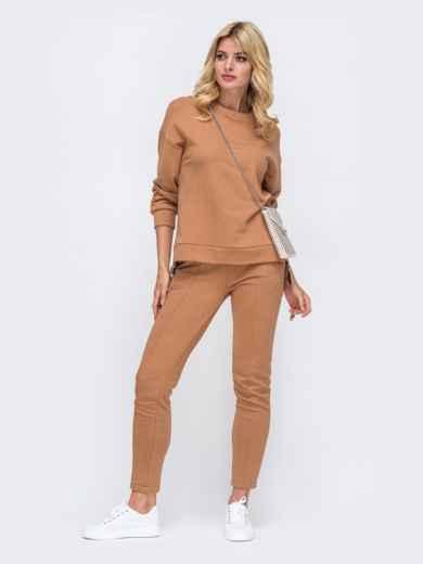Брючный костюм светло-коричневого цвета из трёхнитки 50343, фото 1