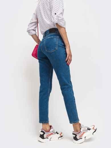 Джинсы прямого кроя с завышенной талией - 41917, фото 2 – интернет-магазин Dressa