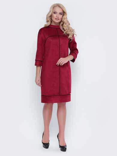 Замшевое платье бордового цвета с контрастным кантом - 19125, фото 1 – интернет-магазин Dressa
