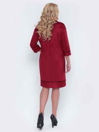 Замшевое платье бордового цвета с контрастным кантом - 19125, фото 2 – интернет-магазин Dressa