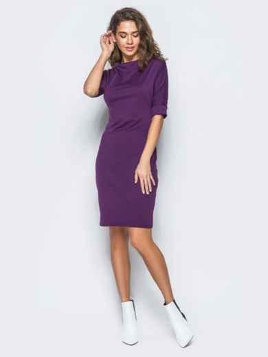 Платье фиолетового цвета с цельнокроеным рукавом 17422, фото 4