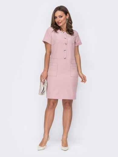 Розовое платье на пуговицах по полочке 53583, фото 1