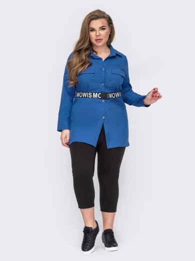 Синий костюм-двойка батал из рубашки и брюк 53225, фото 1