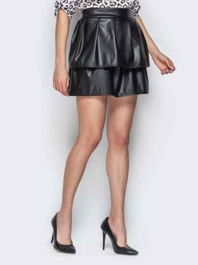 Двухъярусная юбка-мини из эко-кожи чёрная - 20736, фото 2 – интернет-магазин Dressa