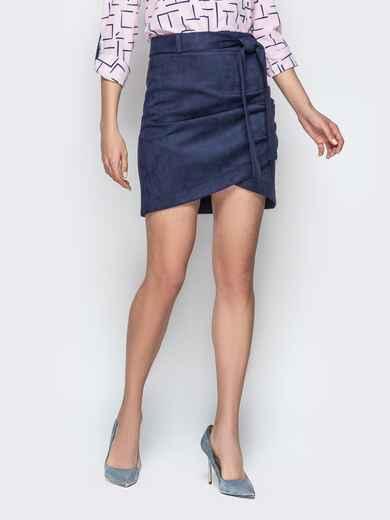 Синяя юбка-тюльпан из замши с поясом - 20734, фото 1 – интернет-магазин Dressa