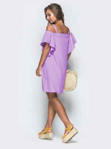Свободное платье с открытыми плечами фиолетовое 46644, фото 2