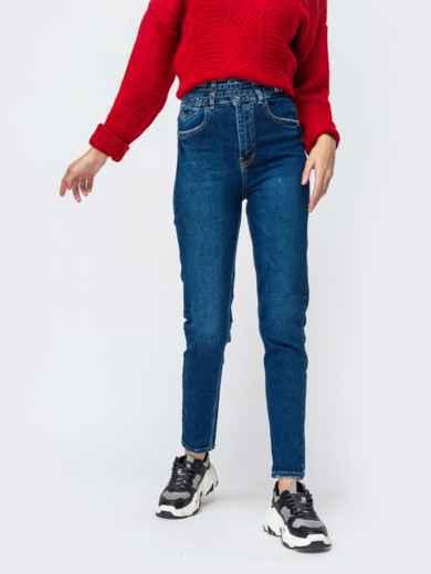 Зауженные джинсы синего цвета с высокой посадкой - 43108, фото 1 – интернет-магазин Dressa