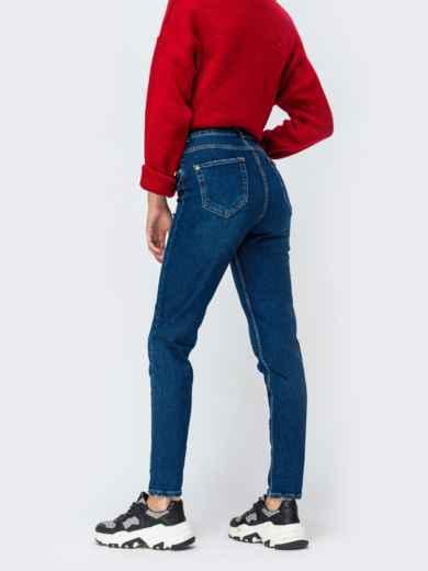Зауженные джинсы синего цвета с высокой посадкой - 43108, фото 3 – интернет-магазин Dressa