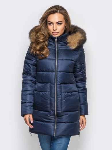 Зимняя куртка тёмно-синего цвета с функциональными молниями по бокам 15247, фото 1