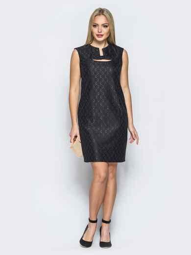 Платье с фигурным вырезом горловины черное - 18176, фото 1 – интернет-магазин Dressa