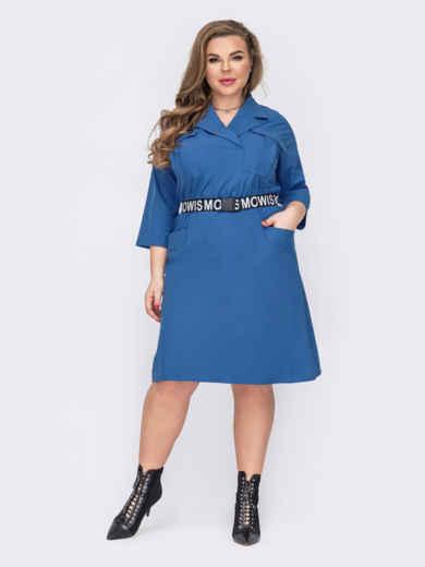 Синее платье-рубашка батал с накладными карманами 53228, фото 1
