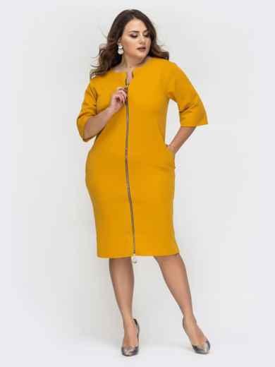 Горчичное платье большого размера на молнии 44423, фото 1