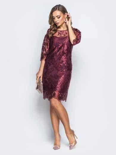 Гипюровое платье бордового цвета с рукавами-воланами - 17976, фото 2 – интернет-магазин Dressa
