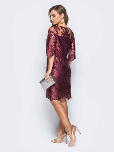 Гипюровое платье бордового цвета с рукавами-воланами - 17976, фото 3 – интернет-магазин Dressa