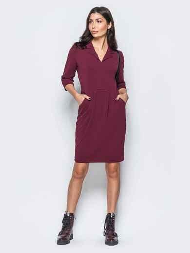 Платье бордового цвета с юбкой-тюльпан и отложным воротником - 17560, фото 1 – интернет-магазин Dressa