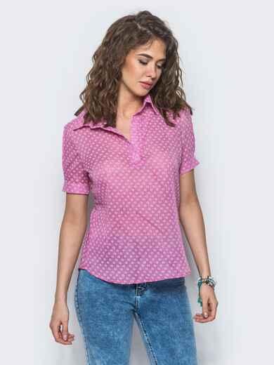 Розовая рубашка с мелкой вышивкой - 12895, фото 1 – интернет-магазин Dressa