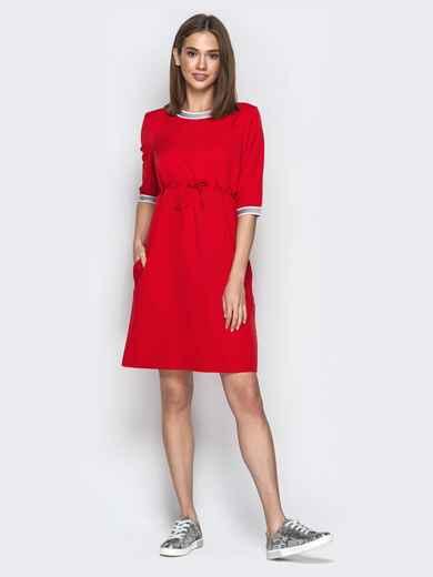 Спортивное платье с карманами и кулиской по талии красное - 20799, фото 1 – интернет-магазин Dressa