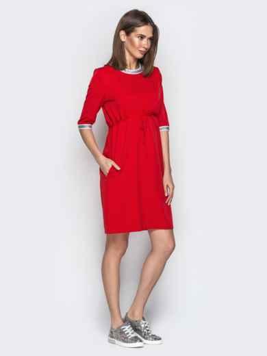 Спортивное платье с карманами и кулиской по талии красное - 20799, фото 2 – интернет-магазин Dressa