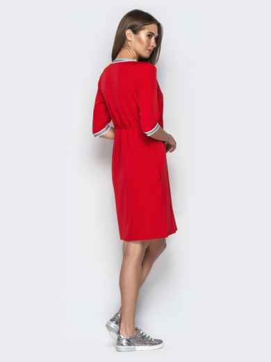 Спортивное платье с карманами и кулиской по талии красное - 20799, фото 3 – интернет-магазин Dressa