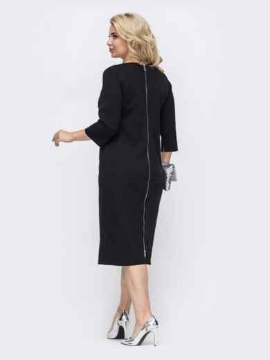Прямое платье батал с контрастной вставкой черное 50701, фото 2