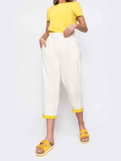 Молочные брюки с завышеной талией и яркими подворотами 48449, фото 1