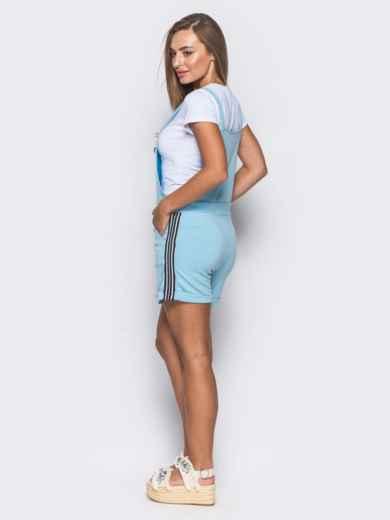 Комплект с лампасами на комбинезоне голубой - 10452, фото 3 – интернет-магазин Dressa