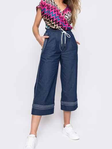 Раклешенные брюки синего цвета с талией на кулиске 48441, фото 1