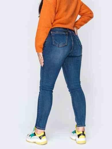 Осенние джинсы зауженного кроя на пуговицах синие - 41926, фото 2 – интернет-магазин Dressa