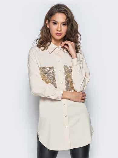 Рубашка бежевого цвета с пайетками на накладных карманах - 18097, фото 1 – интернет-магазин Dressa