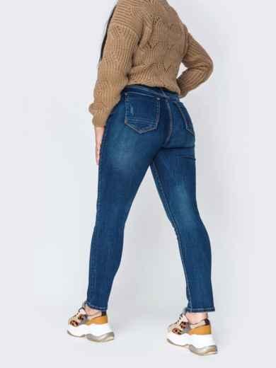 Зауженные джинсы со стандартной посадкой синие - 41927, фото 2 – интернет-магазин Dressa
