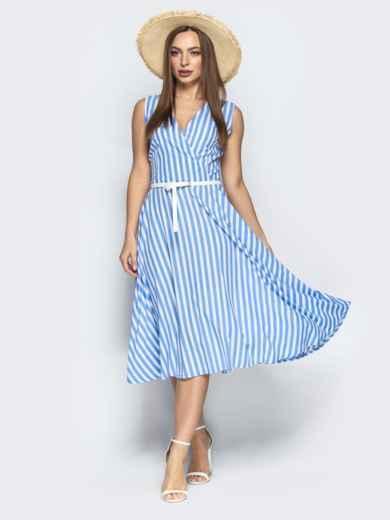 Голуое платье в полоску с запахом и юбкой-полусолнце - 22185, фото 1 – интернет-магазин Dressa