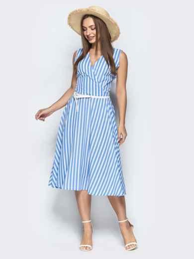 Голуое платье в полоску с запахом и юбкой-полусолнце - 22185, фото 2 – интернет-магазин Dressa