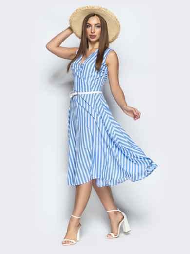 Голуое платье в полоску с запахом и юбкой-полусолнце - 22185, фото 3 – интернет-магазин Dressa