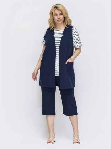 Темно-синий комплект батал с жилетом и брюками 46285, фото 1