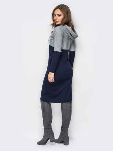 Контрастное тёмно-синее платье с капюшоном и карманами 13486, фото 2