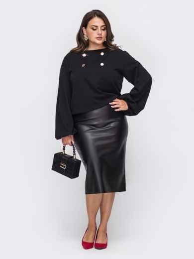 Чёрный комплект большого размера с юбкой из эко-кожи 50703, фото 1