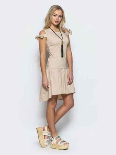 Платье с открытыми плечами и оборкой снизу бежевое 36124, фото 2