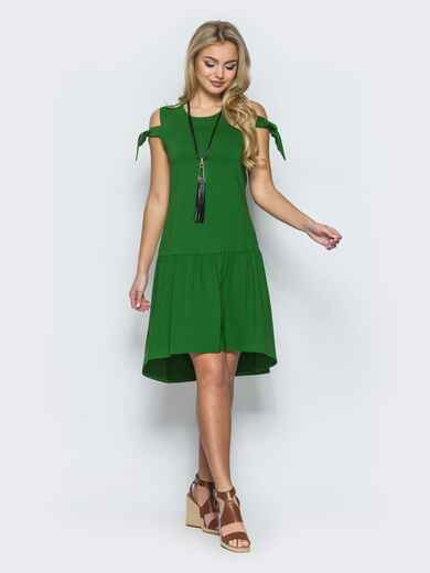 Платье с открытыми плечами и оборкой снизу зеленое - 12604, фото 1 – интернет-магазин Dressa