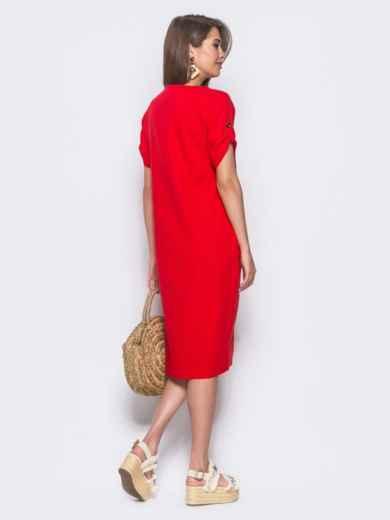 Красное платье-баллон с накладным карманом 11130, фото 2