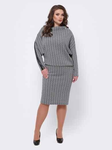 Серое платье большого размера с зауженным низом 44101, фото 1