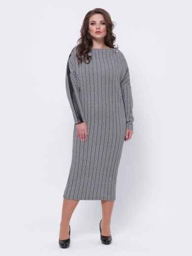 Серое платье большого размера с зауженным низом 44101, фото 2