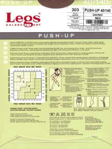 Серые колготки Push-Up 40 den 43627, фото 2