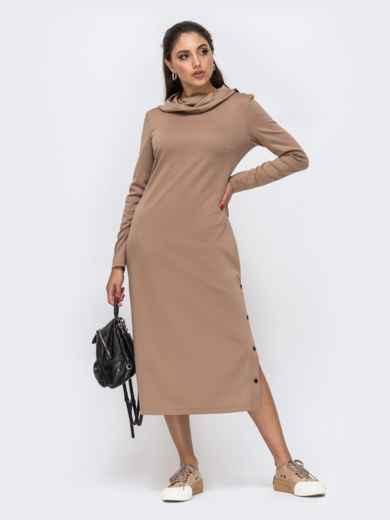 Приталенное платье-макси с разресом сбоку бежевый 51361, фото 1