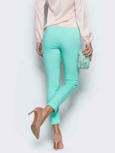 Бирюзовые брюки из бенгалина с подворотом - 12781, фото 3 – интернет-магазин Dressa