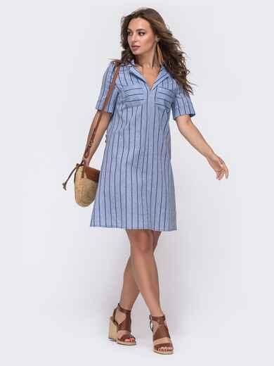 Голубое платье-трапеция в контрастную полосу 48051, фото 1