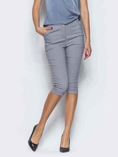 Серые укороченные брюки с отворотом внизу - 12750, фото 1 – интернет-магазин Dressa