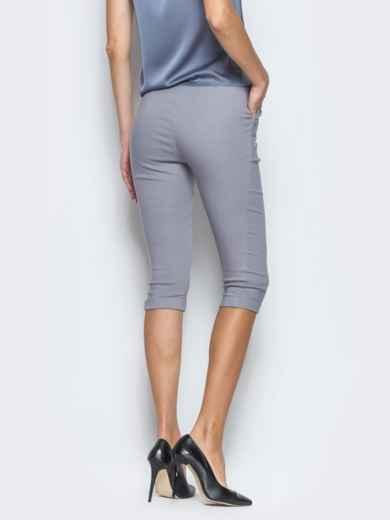 Серые укороченные брюки с отворотом внизу - 12750, фото 2 – интернет-магазин Dressa