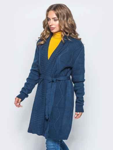 Вязаный кардиган с рельефной вязкой на полочке тёмно-синий - 15808, фото 2 – интернет-магазин Dressa