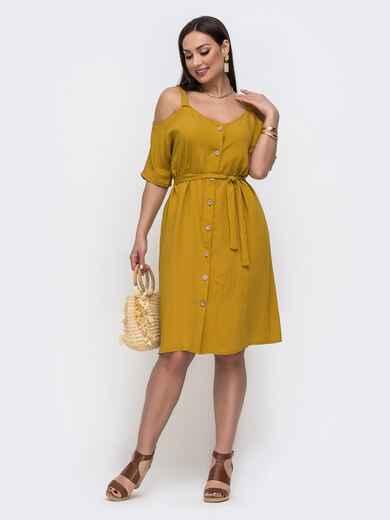Горчичное платье батал с открытыми плечами 46388, фото 1